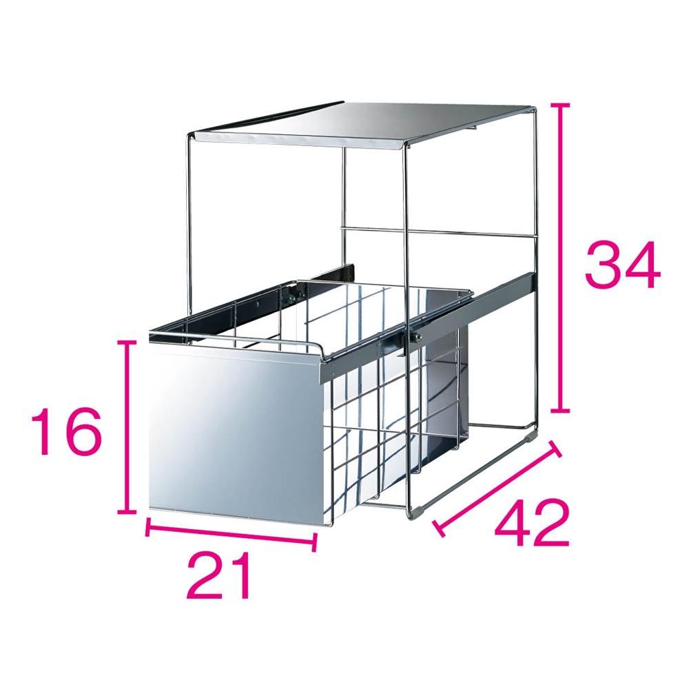 キッチン 家電 キッチン収納 水切り キッチン小物収納 ステンレス製スムーズ引き出しラック 1段 幅25cm 570230