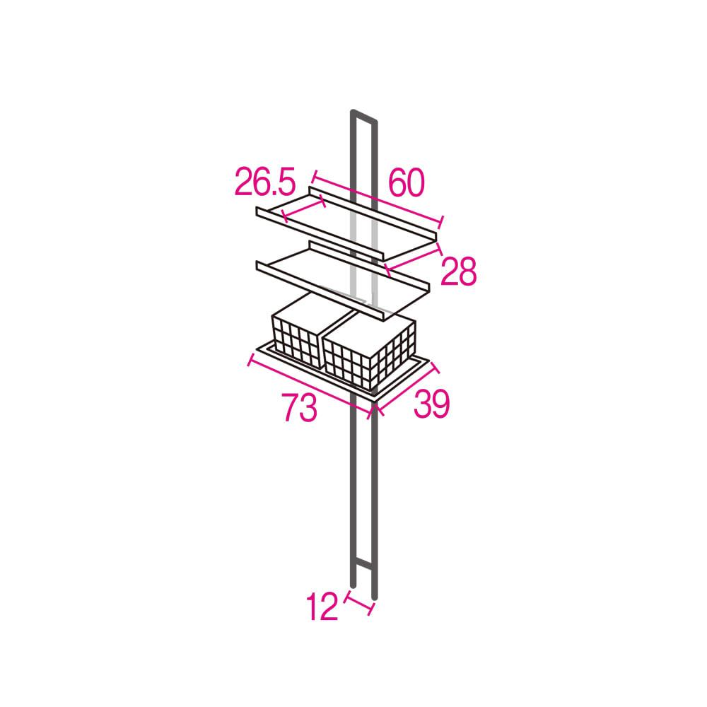1本脚ですっきり置けるモダンランドリーラック 棚2段バスケット2個 幅73cm 奥行47cm 詳細図(単位:cm) 収納部はそれぞれ10cm間隔で高さが変えられます。