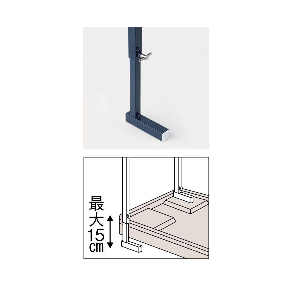 天井の梁や段差が避けられるノルディックランドリーラック 棚3段 脚は最大15cmまでの段差に対応。片側のみ防水パンの外に出し、もう片側を防水パン内に入れても設置可能です。