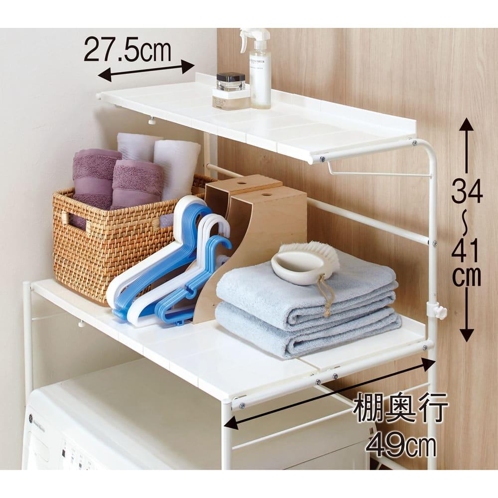 32cmまでの段差対応 奥行たっぷりランドリーラック 棚1段・バスケット2個 棚板サイズは洗剤ボトルやハンガーがしっかり置ける奥行49cm。
