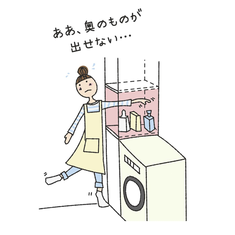 収納物が取り出しやすい3面オープンすき間収納庫 幅15cm 狭い洗面所では、奥にしまったものが取り出しづらい・・・を解決!