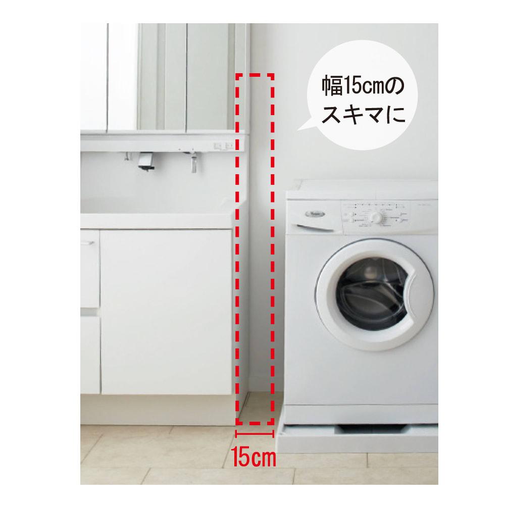 豊富なサイズから選べる 光沢仕上げすき間収納庫 幅15cm・奥行55cm ≪Before≫15cmの隙間があれば、設置可能。