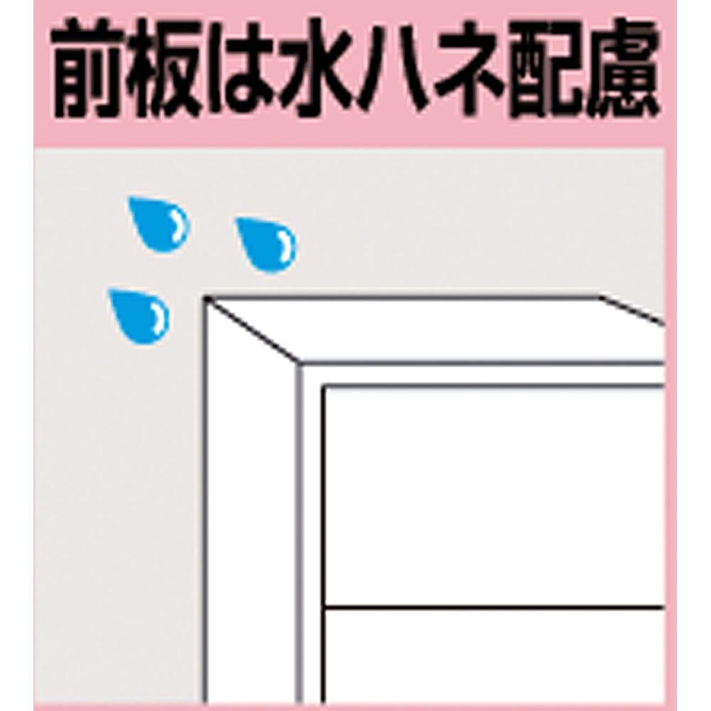 ボックス付きリバーシブル すき間収納庫 幅15奥行47cm 前板は水ハネ配慮。 側面や天板はキズや汚れに強いとされるクリーンイーゴス紙を採用。