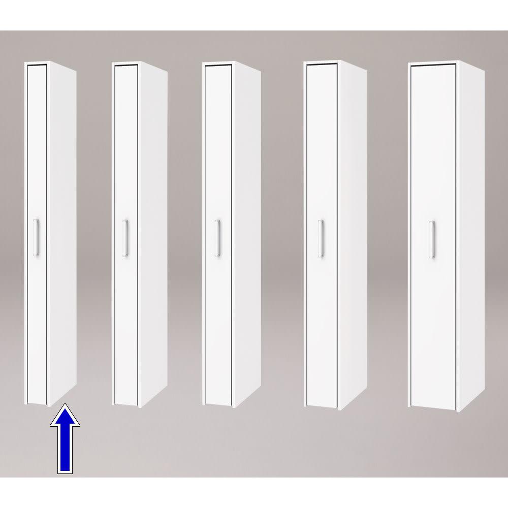 ボックス付きリバーシブル すき間収納庫 幅15奥行47cm シリーズは幅15、17、19、21、29cmの5タイプ 5サイズから選べます。 ※写真は奥行47cmタイプホワイト面使用時です。