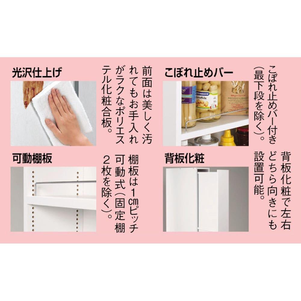 ボックス付きリバーシブル すき間収納庫 幅17奥行58cm スリムな隙間家具ですが、役立つ機能がいっぱいです。