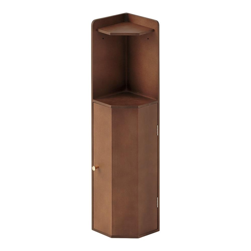 こだわりトイレの木製コーナーラック ロー 高さ75cm (ウ)ダークブラウン