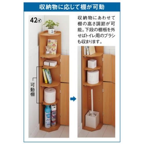 こだわりトイレの木製コーナーラック ロー 高さ75cm 収納物に応じて棚の高さ調節ができます。画像は上部オープンの高さ100cmタイプです。