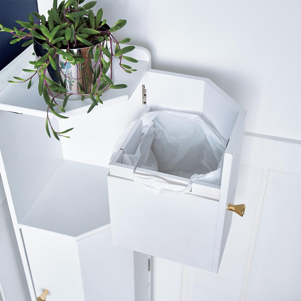 トイレコーナーラック 上部ゴミ箱付き 高さ100cm ダストボックスは前開きで袋の取り替えもスムーズ。
