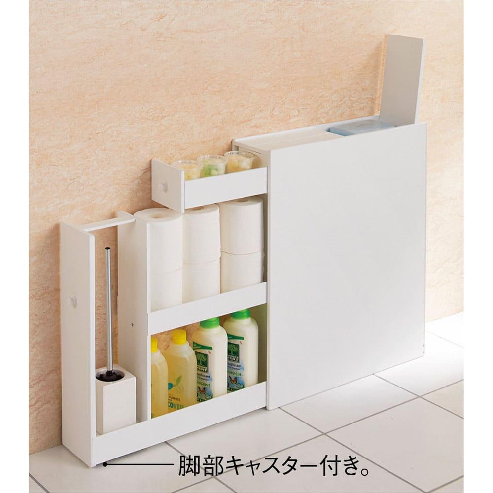 12ロール収納 スライド薄型トイレラック キャスターが付いているのでスムーズに引き出せます。トイレットペーパーからお掃除用品までたっぷり収納できます。