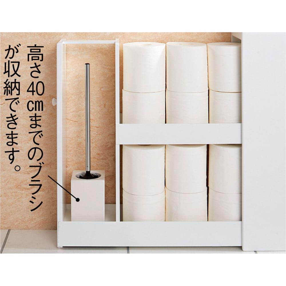 12ロール収納 スライド薄型トイレラック 上下で計12個のトイレットペーパーをストックできます。
