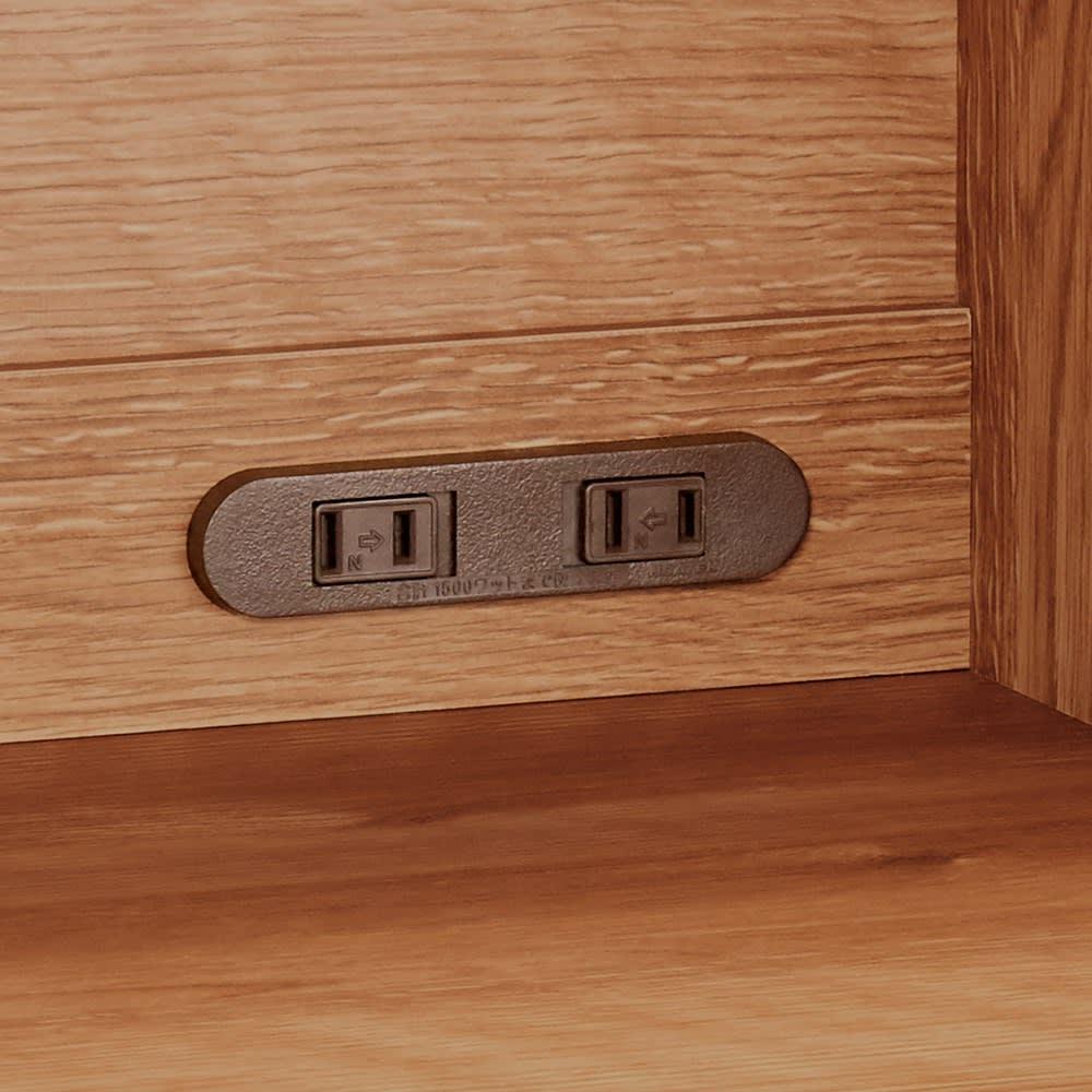 家電が使えるコンセント付き 多機能洗面所チェスト 幅75cm ドライヤーなどの使用に便利な2口コンセント付き。