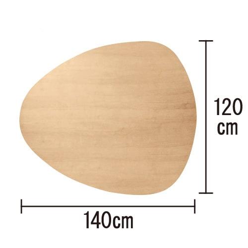 折れ脚フロアテーブルエッグ 幅140cm 天板は特殊なカーブを描いています。外寸値はこちらの図をご覧ください。 (イ)ナチュラル