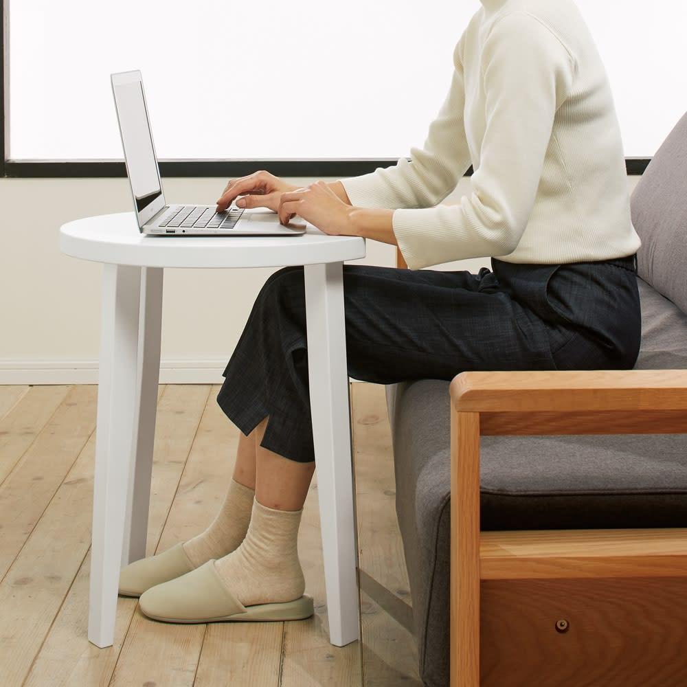 直線があるからピタッとフィット!北欧モダンな丸型サイドテーブル (イ)ホワイト ぐっと体に引き寄せて、PC作業もラク。 ※写真は幅50cmタイプです。