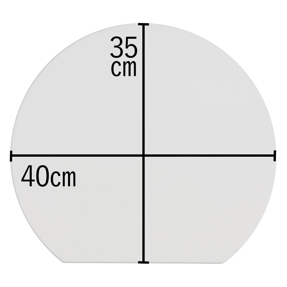 直線があるからピタッとフィット!北欧モダンな丸型サイドテーブル 幅40cmタイプ(35cm×40cm)