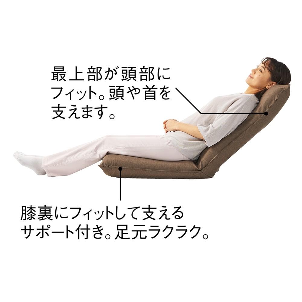 サイズを選べる 腰にやさしいリラックスチェアⅢ 【腰をサポートする特許構造】 ※写真はMサイズです。