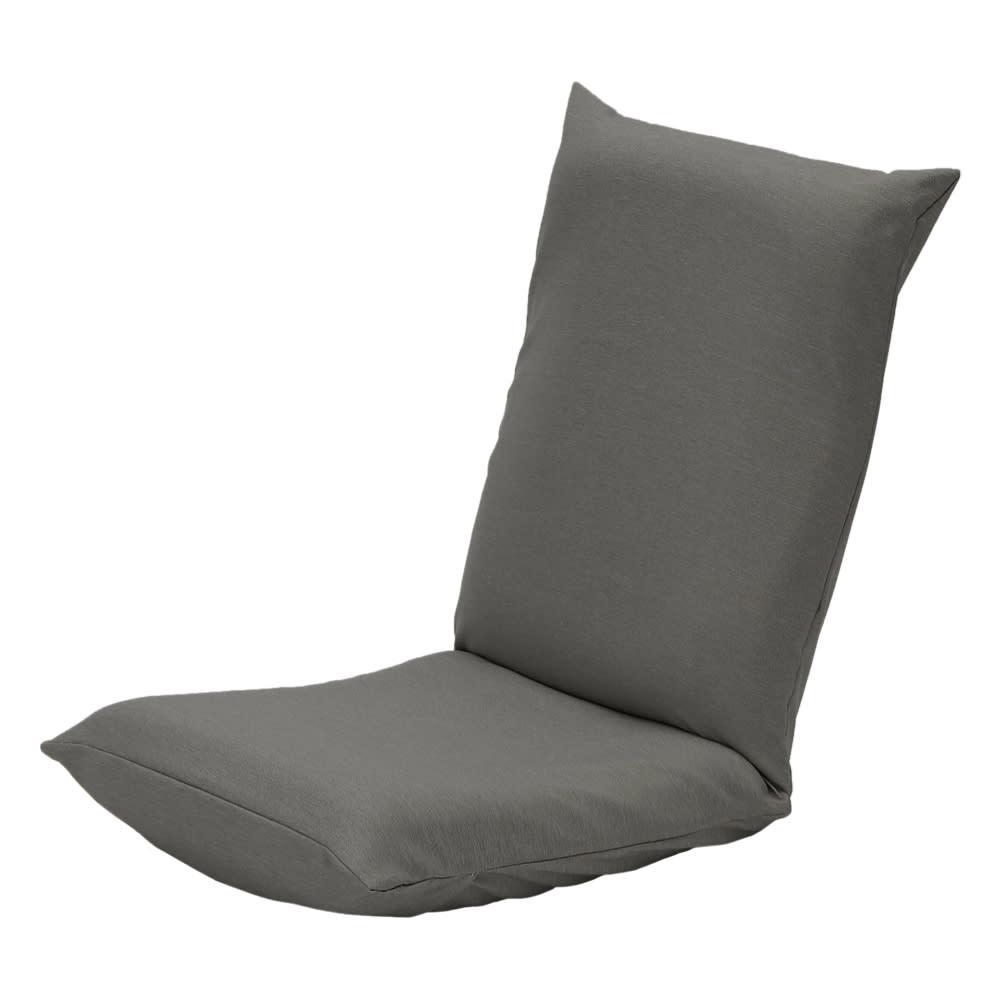 サイズを選べる 腰にやさしいリラックスチェアⅢ 洗えるカバー付き (ア)ダークグレー