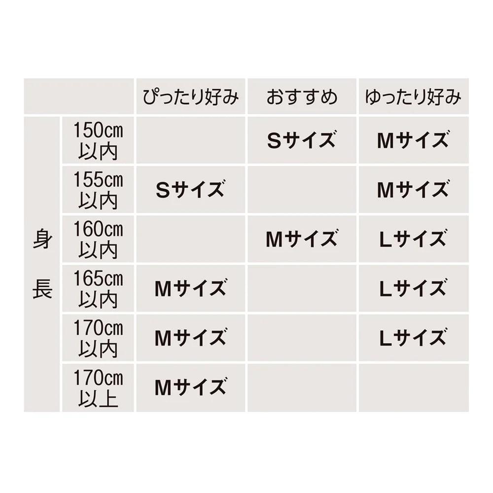 サイズを選べる 腰にやさしいリラックスチェアⅢ 洗えるカバー付き 【身長別おすすめサイズ表】