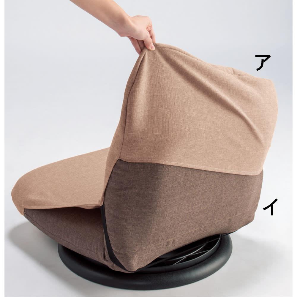 特許を取得した腰に優しい回転座椅子 ロータイプ 専用カバー(別売り)は洗濯機で洗えるので汚れも安心。 長い期間お使いいただけます。