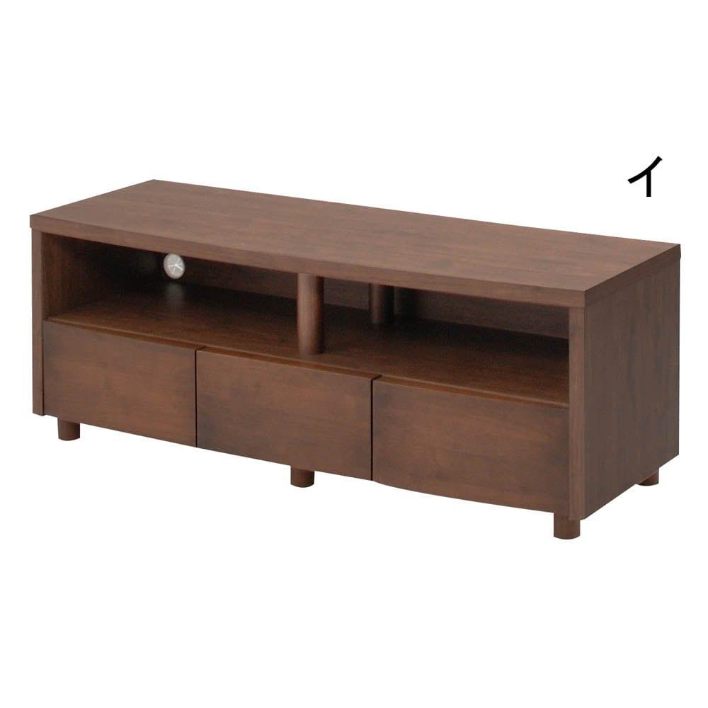 アルダー天然木アールデザインテレビ台・テレビボード 幅124cm ダークブラウン色