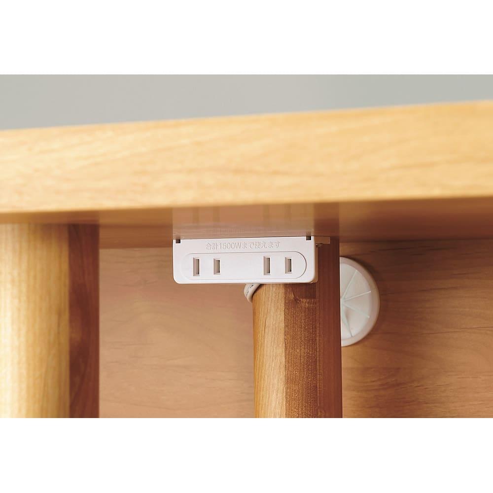 アルダー天然木アールデザインテレビ台・テレビボード 幅124cm 天板裏にはコンセントがついています