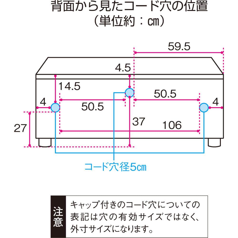 アルダー天然木アールデザインテレビ台・テレビボード 幅124cm サイズ詳細図(背面)
