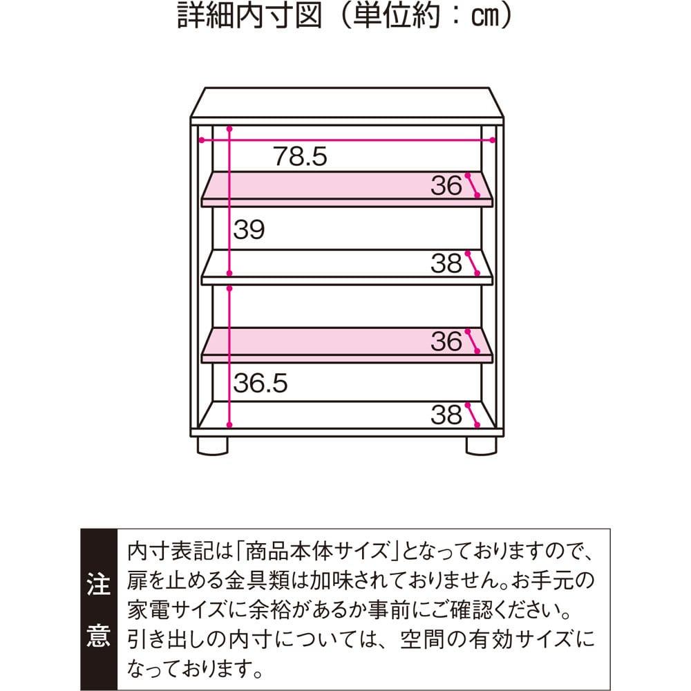 アルダー天然木アールデザインテレビ台シリーズ キャビネット 幅85高さ89.5cm 詳細図