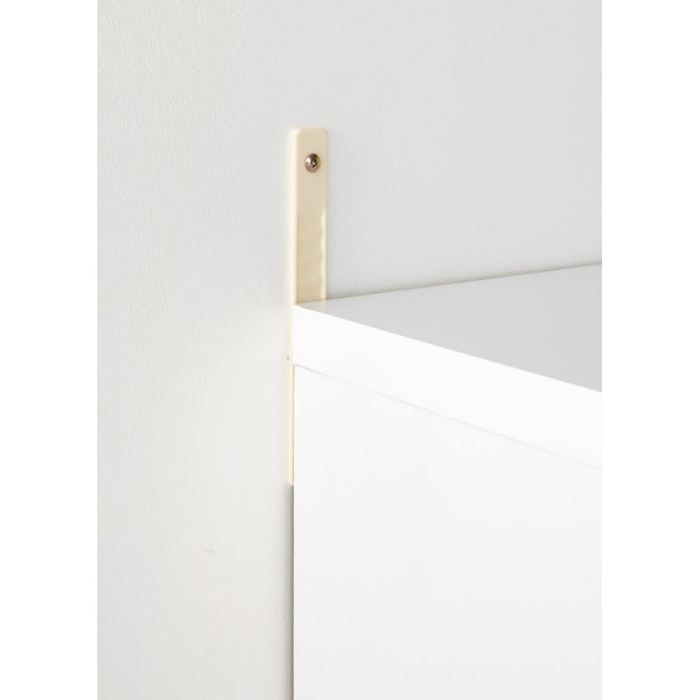【日本製】壁面や窓下にぴったり収まる高さオーダー薄型収納庫 扉幅90奥行25cm 転倒防止バンド 安全性を考慮し、壁と本体の固定をサポートするパーツを付属。