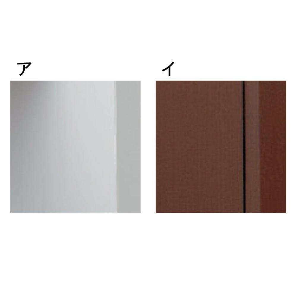 【日本製】壁面や窓下にぴったり収まる高さオーダー薄型収納庫 扉幅90奥行25cm ≪色見本≫