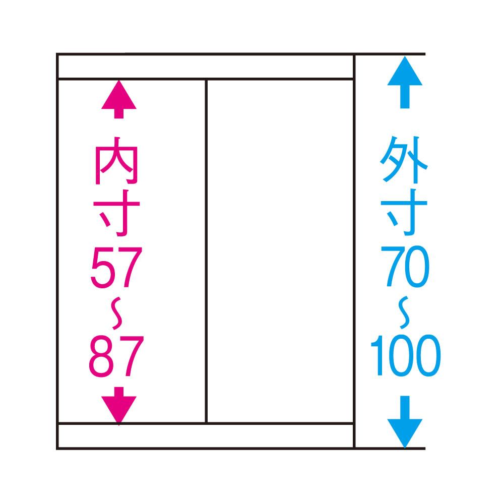 【日本製】壁面や窓下にぴったり収まる高さサイズオーダー収納庫 奥行44cmタイプ 扉 幅60cm 1cm単位でオーダーOK! 高さ70~100cmの範囲で、高さ1cm単位でオーダー承ります。