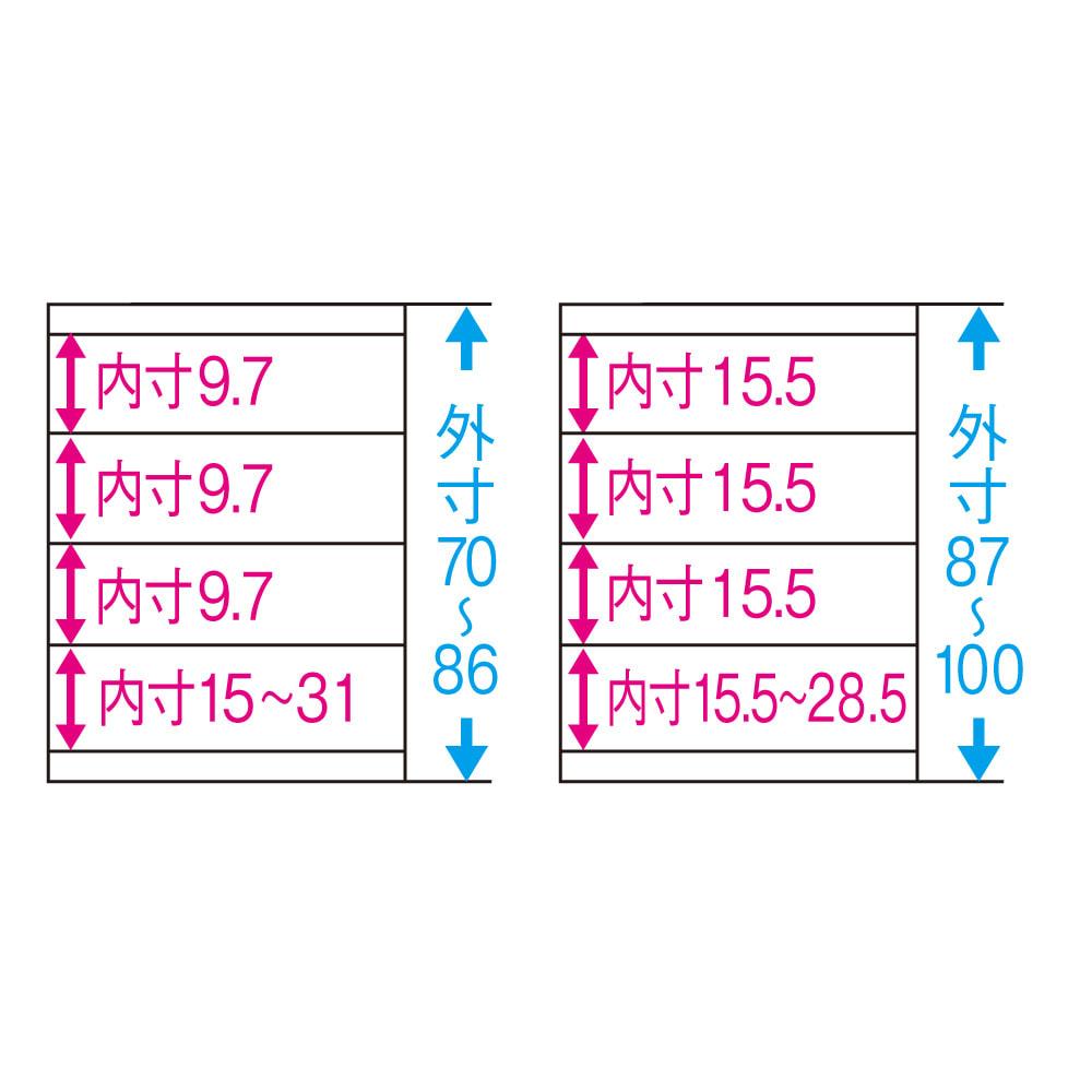【日本製】壁面や窓下にぴったり収まる高さサイズオーダー収納庫 奥行44cmタイプ 引き出しチェスト 幅50cm 1cm単位でオーダーOK! 高さ70~100cmの範囲で、高さ1cm単位でオーダー承ります。 引き出しタイプは、オーダーしていただく高さにより、各段の高さが2タイプ。最下段はそれぞれ本体高さのオーダーにより変わります。