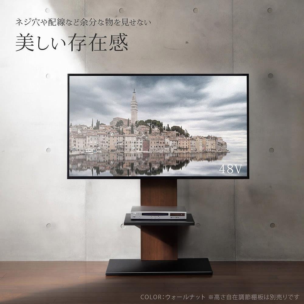 WALL/ウォール 壁寄せテレビスタンド(テレビ台) ロータイプ
