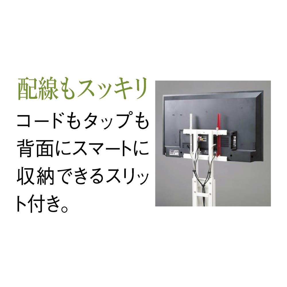 WALL/ウォール 壁寄せテレビスタンド(テレビ台) ハイタイプ 背面はコードが隠せてすっきり。