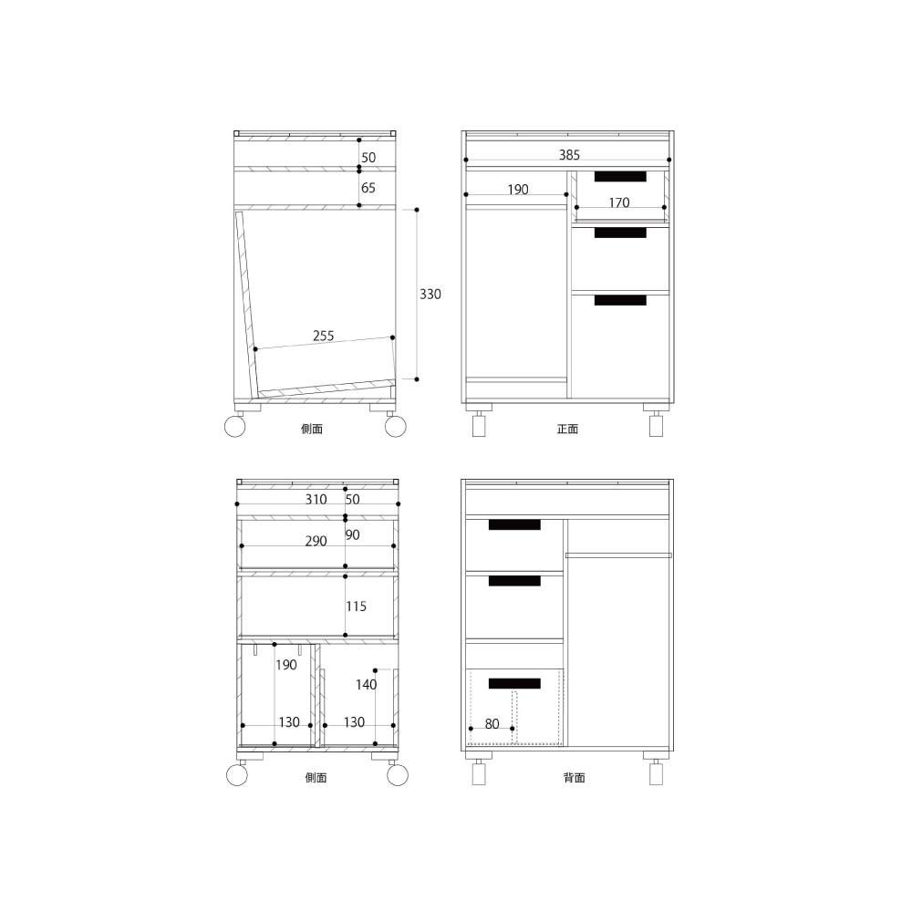 ダイニングテーブル下に納まる 北欧風テレワークワゴン 幅41cm 寸法図(単位:mm)