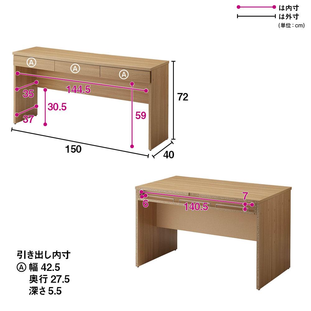 奥行選べるデスクシリーズ デスク 幅150cm・奥行40cm(薄型タイプ)