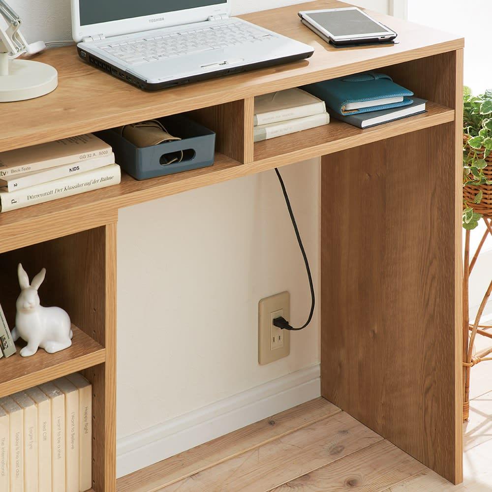 本棚付き無段階スライドデスク オープンタイプ デスクには背板がないので、コンセントに繋ぐのも簡単。