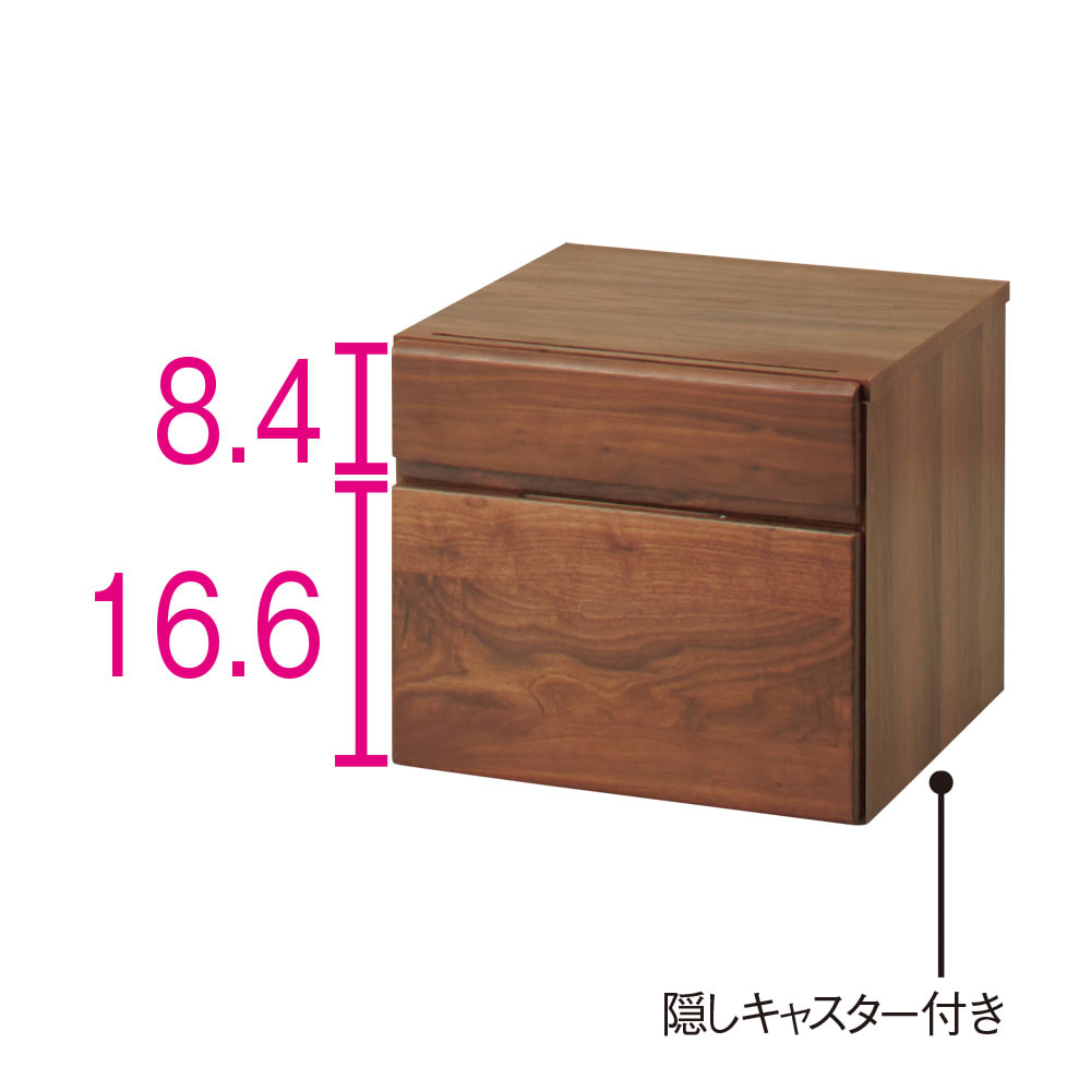 ウォルナットコンパクトデスク プリンターカート ※赤文字は内寸(単位:cm)