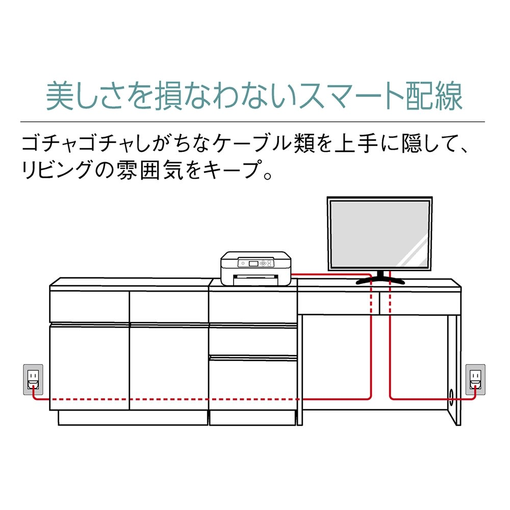 光沢木目リビングオフィスシリーズ 扉付きキャビネット 幅81cm