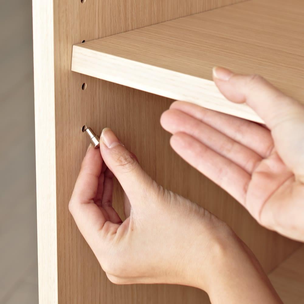 【パモウナ社製】使いやすさを考えた美しいシステム収納 扉+オープン+引き出し収納庫 幅60cm 可動棚板は、使いやすさを考えた3cmの間隔で高さ調節が可能。