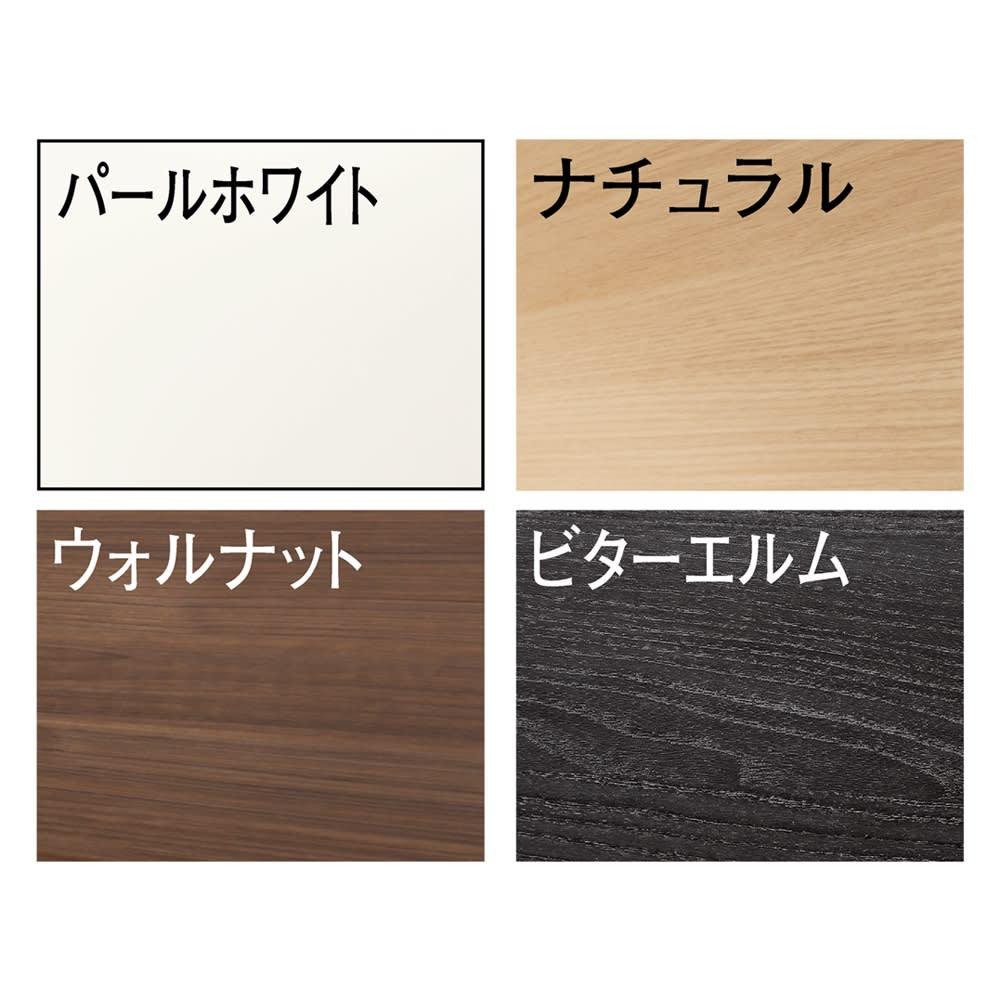 【パモウナ社製】使いやすさを考えた美しいシステム収納 扉+オープン+引き出し収納庫 幅60cm (ア)パールホワイトの前面には、光沢が美しくお手入れしやすいオレフィン(ダイヤモンドハイグロス)化粧合板を採用。(イ)ナチュラル(ウ)ウォルナット(エ)ビターエルムの前面には、汚れや水に強いオレフィン化粧合板を採用。