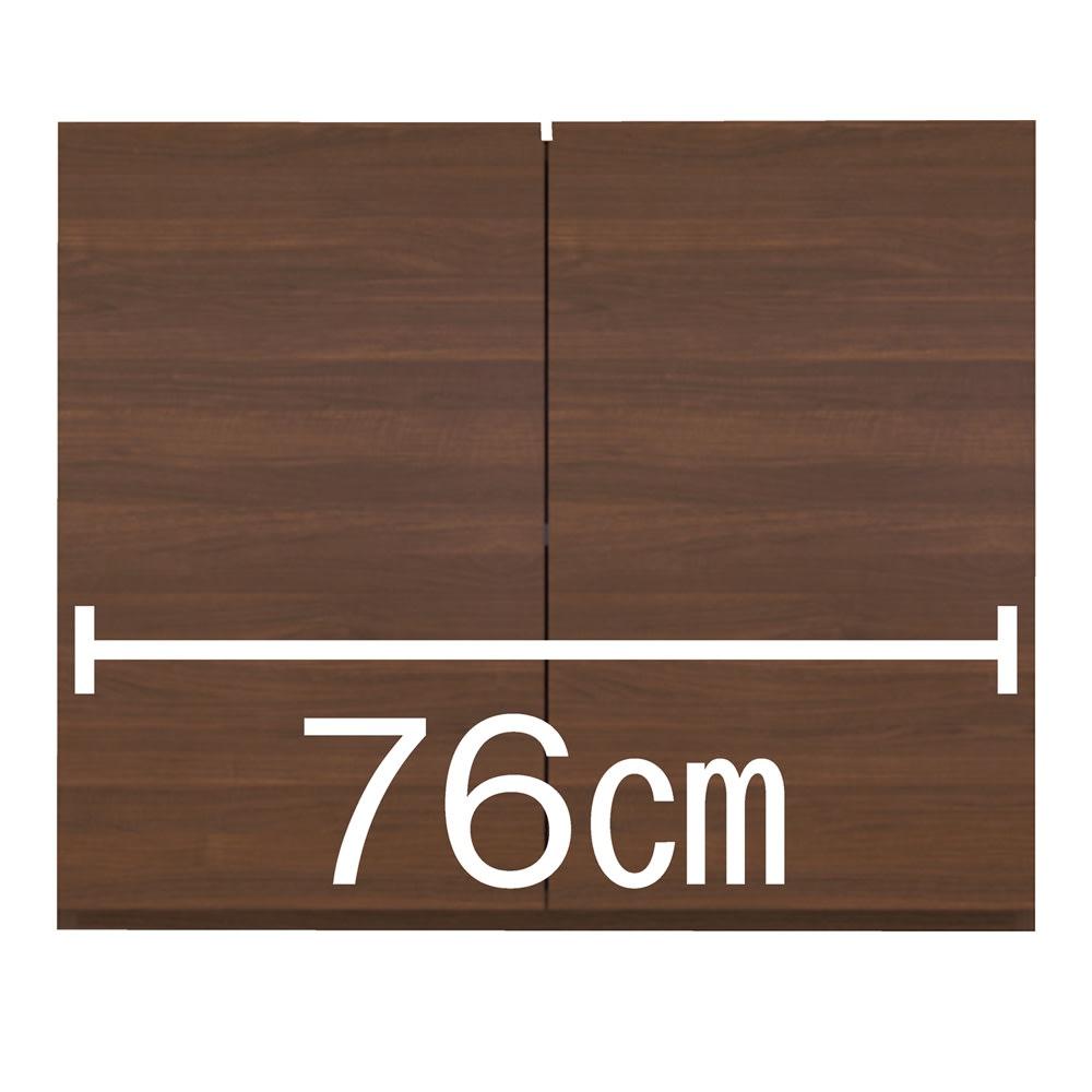 【パモウナ社製】PJ 高さサイズオーダー上置き 幅80cm 高さ21~89cm(1cm単位) 収納部内寸幅
