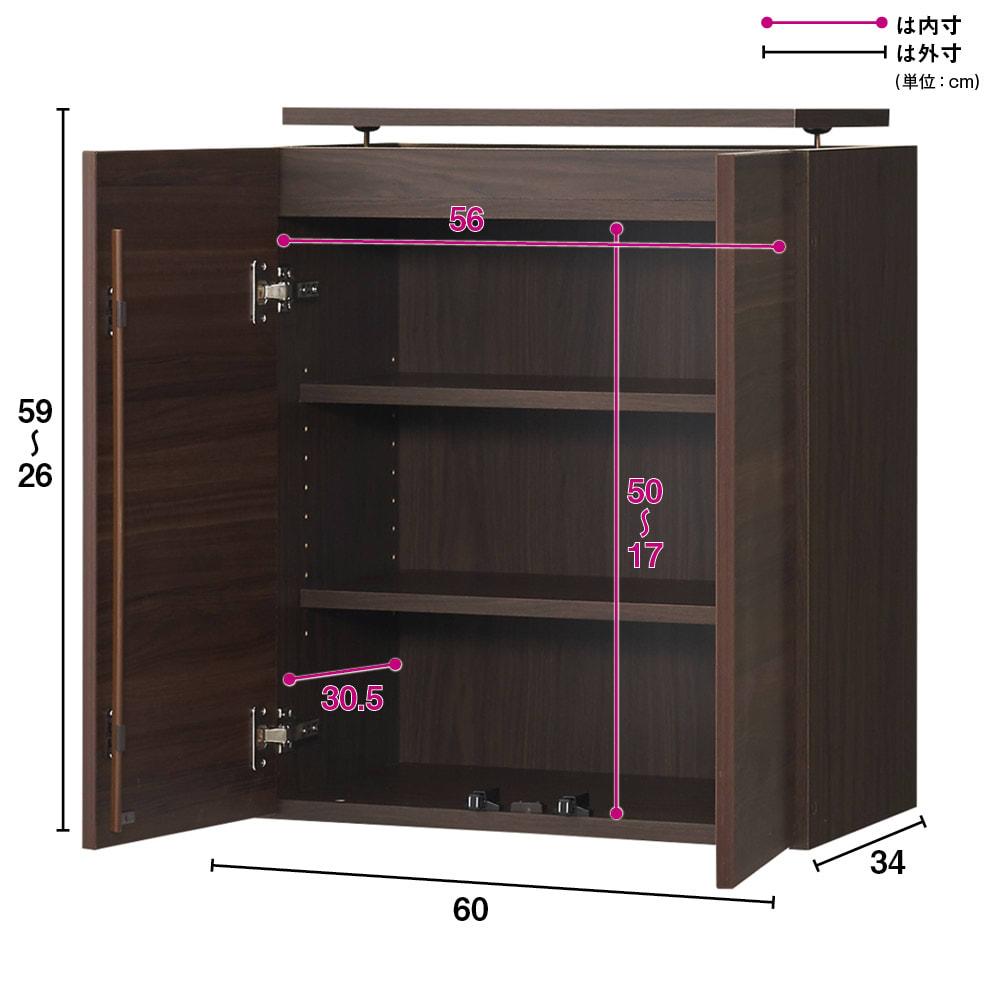 奥行34cmオーダー対応突っ張り式上置き(1cm単位) 収納庫用 幅60高さ26~90奥行34cm 商品イメージ:(ウ)ダークブラウン ※写真の商品は高さ68cmです。