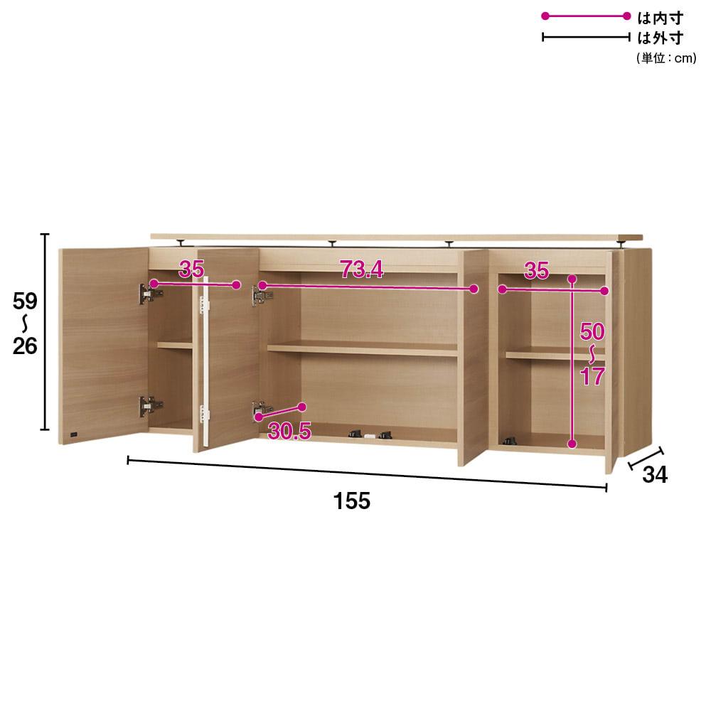 奥行34cmオーダー対応突っ張り式上置き(1cm単位) テレビ台用 幅155高さ26~90奥行34cm 商品イメージ:(イ)ナチュラル ※写真の商品は高さ58cmです。