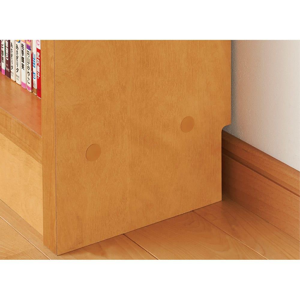 天井突っ張り式がっちりすっきり壁面本棚 奥行22.5cmタイプ 1cm単位高さオーダー 幅100cm・高さ207~259cm 幅木カット 高さ8cm奥行1cmの幅木カットで、壁の下部にある幅木を避けて壁面にぴったり・すっきり設置可能。