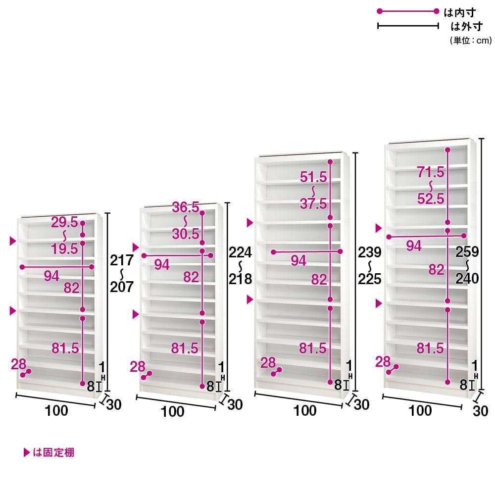 天井突っ張り式がっちりすっきり壁面本棚 奥行30cmタイプ 1cm単位高さオーダー 幅100cm・高さ207~259cm