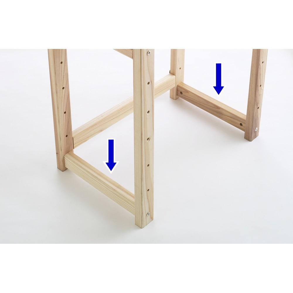 国産杉頑丈突っ張りラック(本棚) 幅59奥行38cm 最下段の棚板を外して使用する場合は、安全のため必ず付属の桟(2本)を取り付けてください。