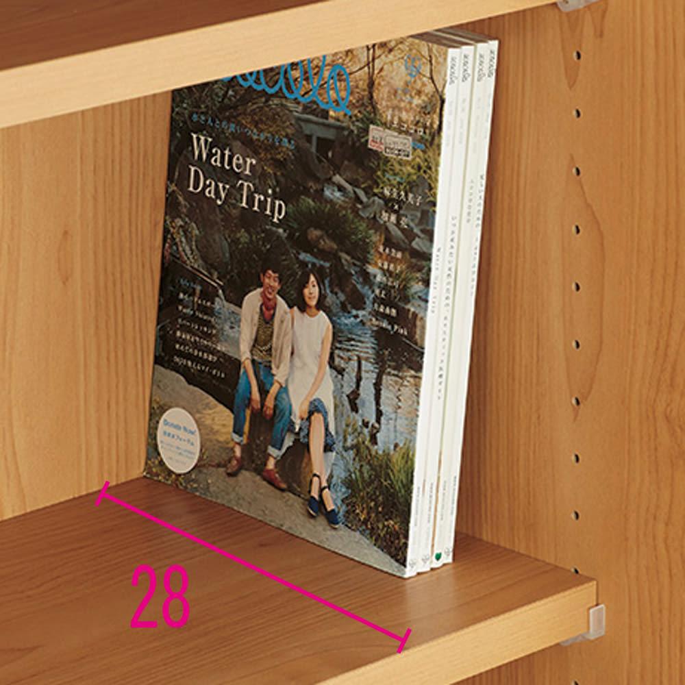 組立不要 アルダー引き戸頑丈本棚 幅120.5cm 上置き ゆとりの奥行で、大型の写真集もすっきり。
