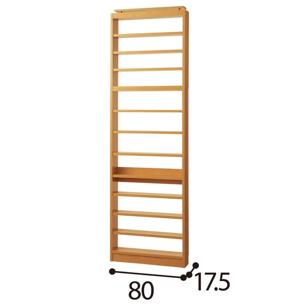 コミックが大量収納できる高さサイズオーダー対応頑丈突っ張り壁面収納本棚 奥行17.5cmタイプ 幅80本体高さ207~259cm(対応天井高さ208~260cm) (ウ)ライトブラウン ※こちらは天井高さ241~260cm対応タイプの見本となります。