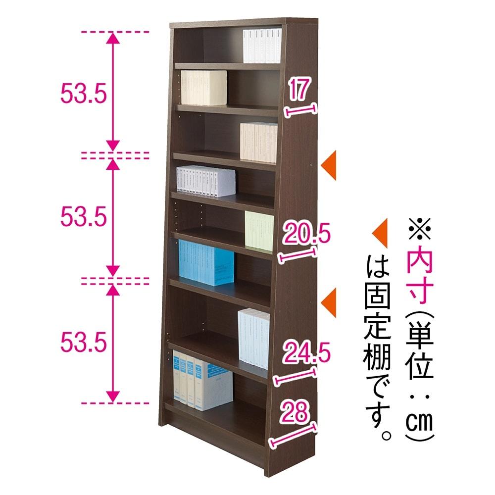 棚板頑丈 薄型タワーシェルフ(書棚・本棚) 幅50cm奥行18.5~29.5cm高さ180cm 詳細サイズ ※写真は幅70cmタイプです。