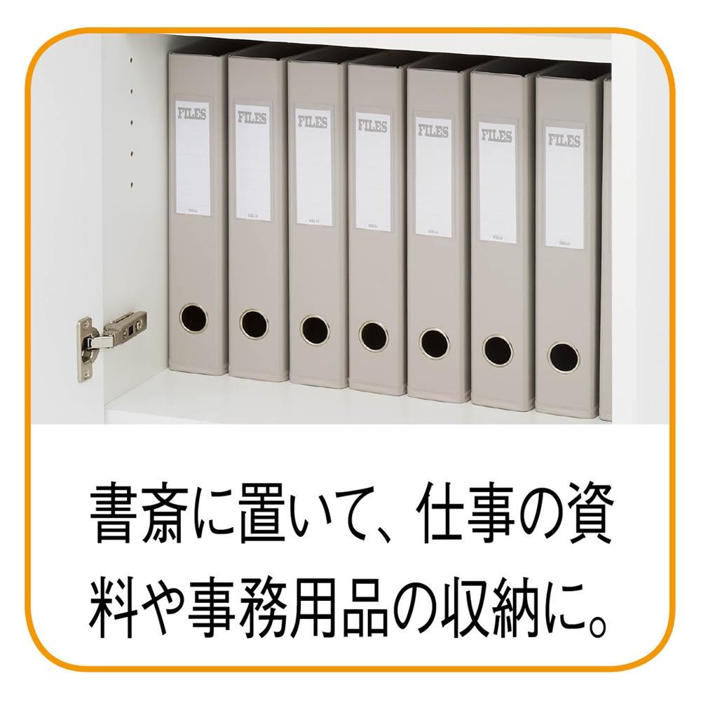 鍵付き本棚ロータイプ 幅60奥行45高さ87cm 【鍵付きのメリット3】仕事の資料やファイルをずらっと並べての収納も鍵付きなら安心。