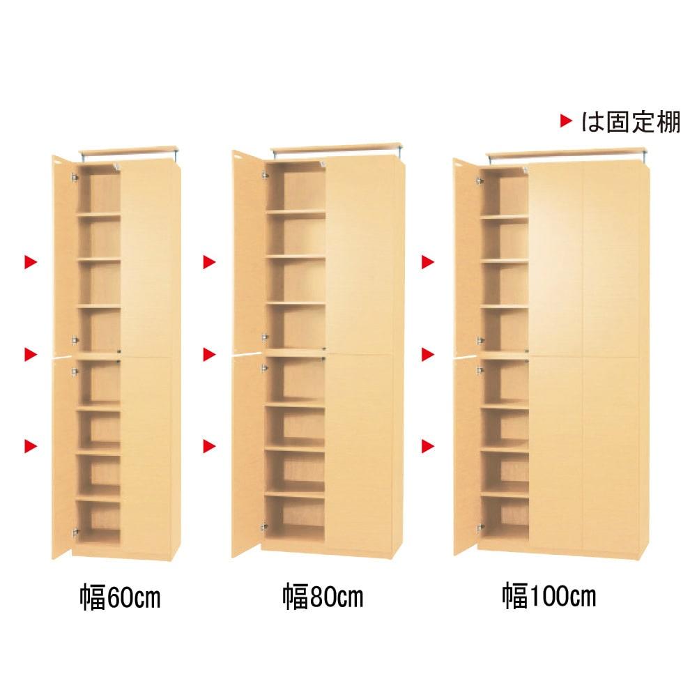 【幅100cm】 突っ張り壁面収納本棚 (奥行45cm本体高さ230cm) ※写真は奥行35cmタイプです。 (イ)ナチュラル